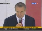 Заявление Александра Медведева по факту трагедии под Ярославлем с ХК ЛОКОМОТИВ